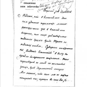 Rapports, lettres, télégrammes des representants du CEIC